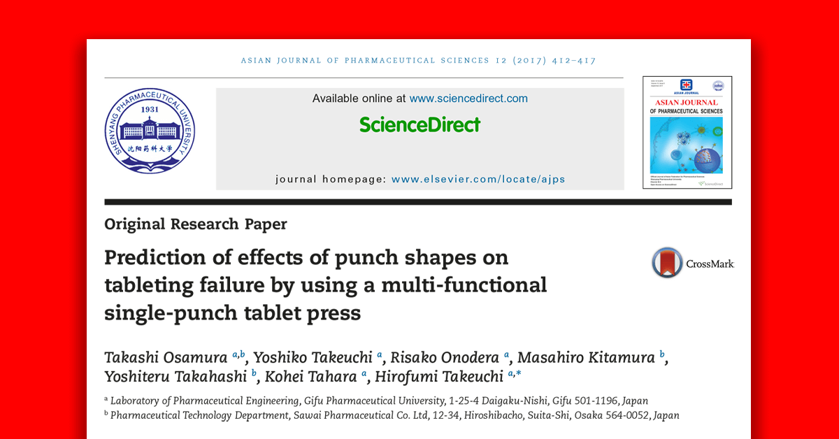 Prediction of effects of punch shapes on tableting failure by using a multi-functional single-punch tablet press